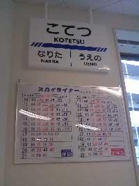 kotetu026.jpg