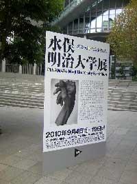 minamata12.jpg