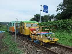 toroko219.jpg