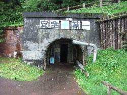 yuubari044.jpg