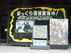 yuunari024.jpg