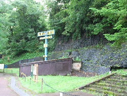 yuunari045.jpg