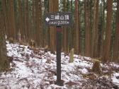 20120212-miune-007.jpg