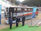 20120212-miune-042.jpg