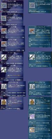 2010dk02_20101126174111.jpg
