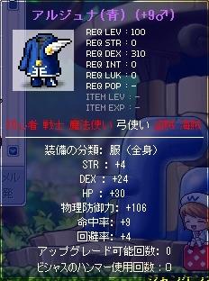 SS001287.jpg