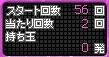 SS001535.jpg