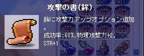 SS002143.jpg