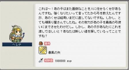 SS002193.jpg