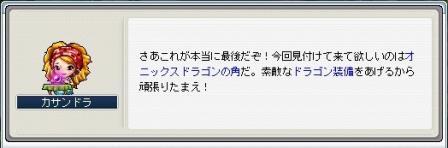 SS002301.jpg