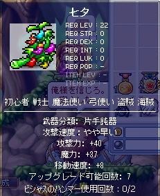 SS002326.jpg