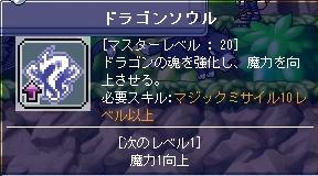 SS002343.jpg