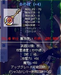 SS002492.jpg