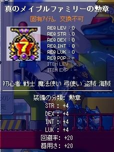 SS002603.jpg