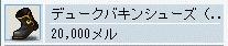 SS002662.jpg