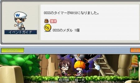 SS002685.jpg