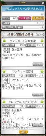 SS002844-1.jpg