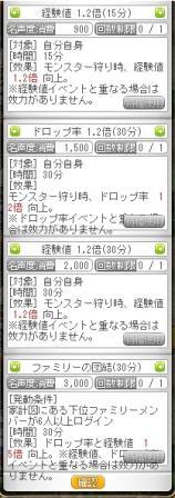 SS002844-2.jpg