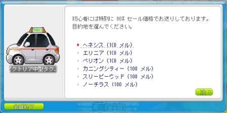 SS002858.jpg