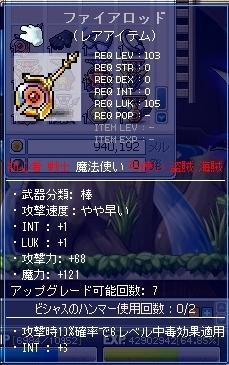 SS002920.jpg