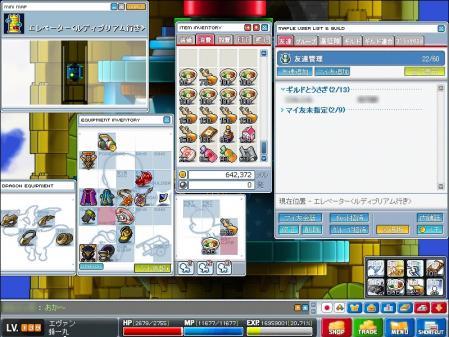 SS003065.jpg