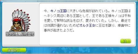 SS003077.jpg