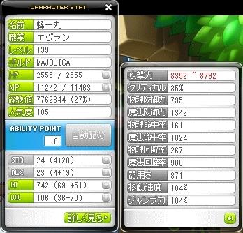 SS003249.jpg