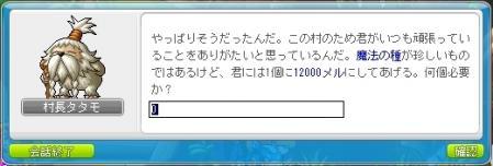 SS003304.jpg