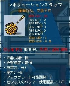 SS003364.jpg