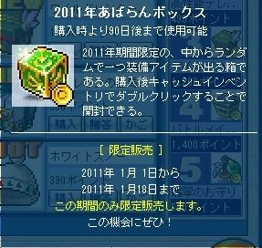 SS003373.jpg