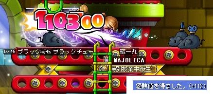 SS003389.jpg