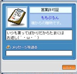 Maple091028_215803.jpg