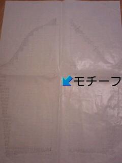 エポレット袖製図