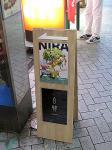 nira1.jpg