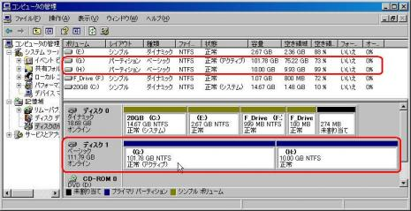 20091116_CE227D_GH.