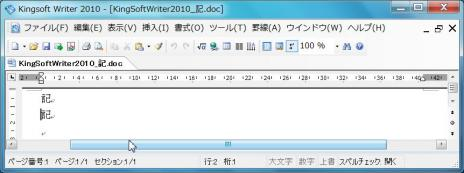 KingSoftWriter