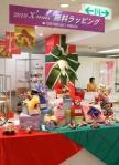 2010年クリスマス 浜屋さんの柱4