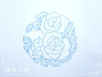 P1000777.jpg