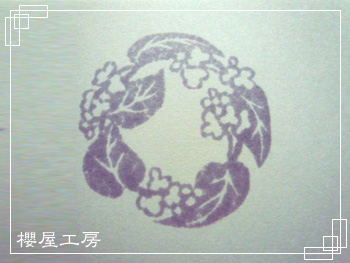 P1000815.jpg