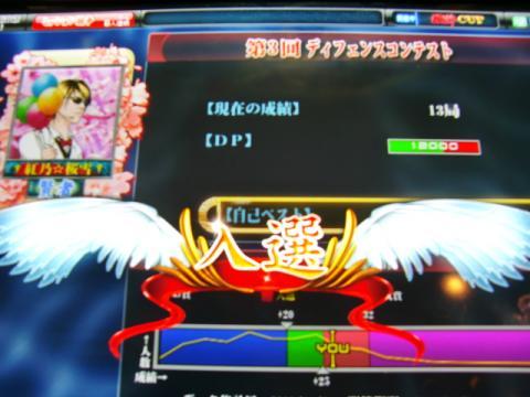 CIMG0323_convert_20091115005623.jpg