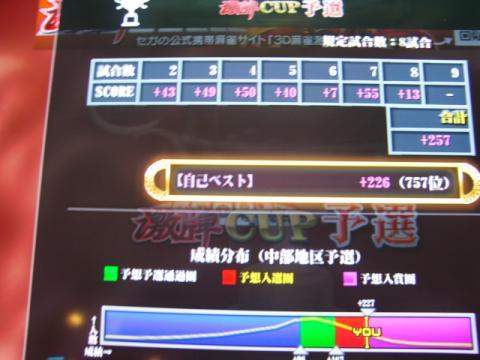 CIMG0335_convert_20091123001028.jpg