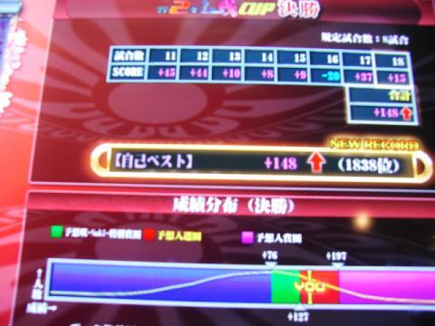 CIMG0358_convert_20091227013608.jpg