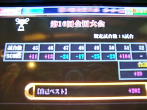 CIMG0485_convert_20100503083959.jpg