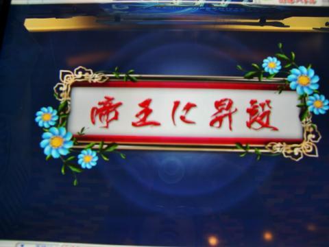 CIMG0513_convert_20100530101402.jpg