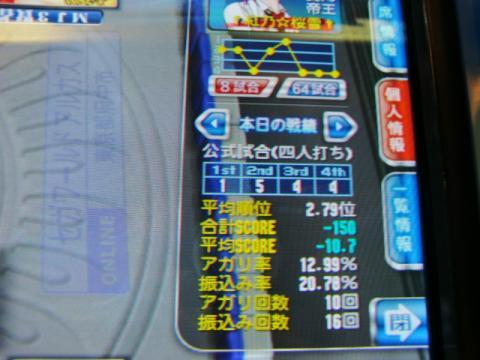 CIMG0516_convert_20100530101500.jpg