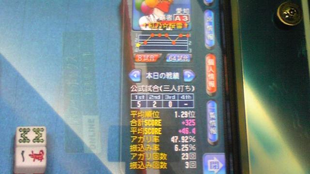 Image061_convert_20100227004053.jpg