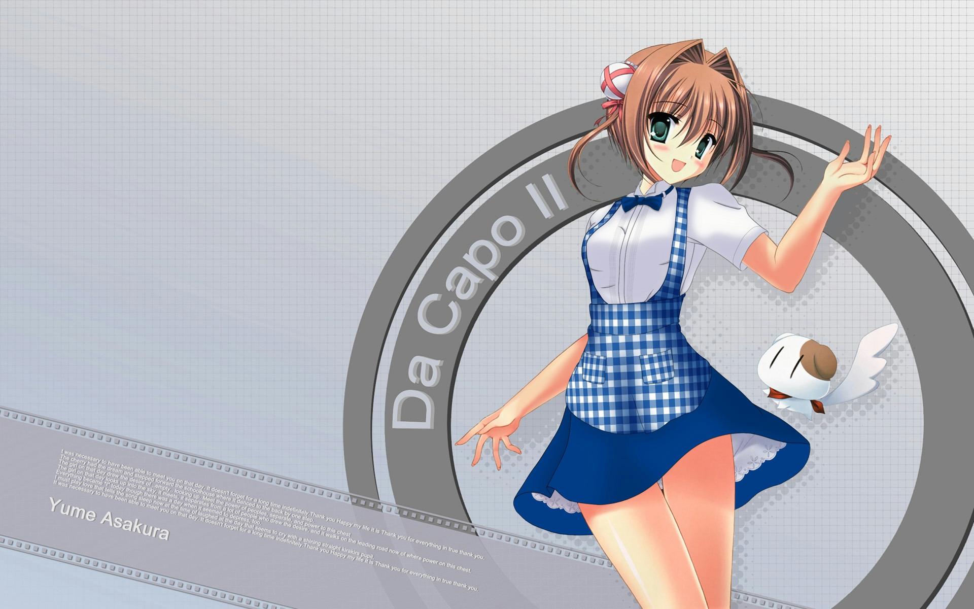 D.C.Ⅱ