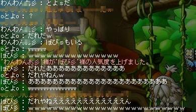Maple_091201_235115.jpg