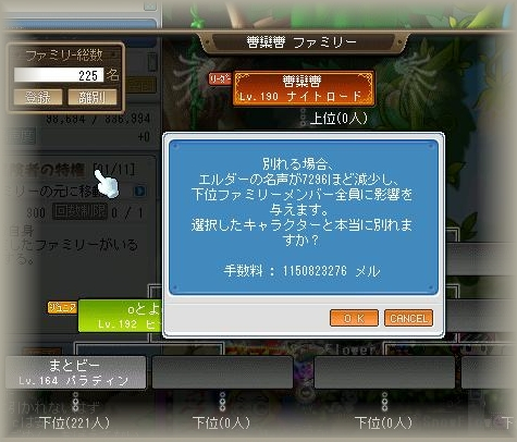 Maple_091205_001557.jpg