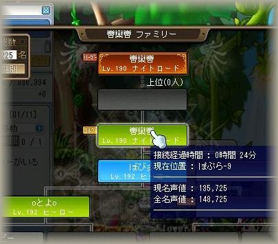 Maple_091205_001603.jpg